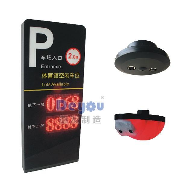 超声波车位引导探测器停车场管理系统指示警示灯车辆余位显示