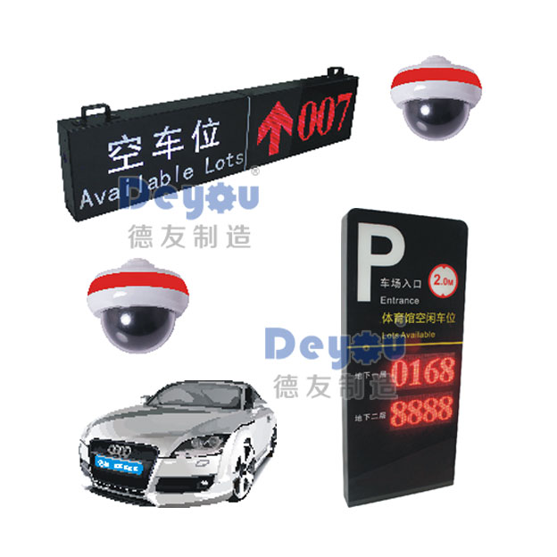 停车场立体车库剩余车位引导显示系统 车位显示屏 车位探测器